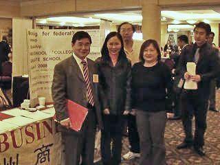 Asian Job Fair 109
